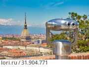 Beautiful view of the metal touristic Binocular and the city centre of Turin against the beckground of the Alpine mountains from the observation deck of Monte dei Cappuccino. Torino, Italy, Europe. Стоковое фото, фотограф Алексей Ширманов / Фотобанк Лори
