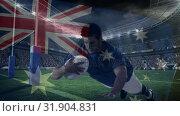 Купить «Rugby player diving to score in a big stadium with an Australian flag », видеоролик № 31904831, снято 22 января 2019 г. (c) Wavebreak Media / Фотобанк Лори