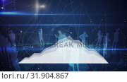 Stock prices graph with human silhouettes and world map . Стоковое видео, агентство Wavebreak Media / Фотобанк Лори