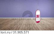 Купить «Sale tag in a string», видеоролик № 31905571, снято 4 февраля 2019 г. (c) Wavebreak Media / Фотобанк Лори