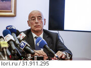 Купить «Prosecutor Michele Pristipino during the press conference in Rome, ITALY-30-07-2019.», фото № 31911295, снято 30 июля 2019 г. (c) age Fotostock / Фотобанк Лори
