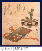 Fukujuso tosa nikki shiori, Fukujuso (Adonis plant): Tosa diary bookmark., Totoya, Hokkei, 1780-1850, artist, [between 1830 and 1835], 1 print : woodcut... (2013 год). Редакционное фото, фотограф Artokoloro / age Fotostock / Фотобанк Лори