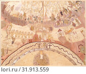 Купить «Facsimiles of the Dome Painting of the Chapel of Exodus, Bagawat Necropolis, Kharga Oasis, 325–375, Made in Kharga Oasis, Byzantine Egypt, Coptic, Tempera...», фото № 31913559, снято 29 апреля 2017 г. (c) age Fotostock / Фотобанк Лори