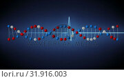 Купить «DNA double helix and heart rate», видеоролик № 31916003, снято 13 февраля 2019 г. (c) Wavebreak Media / Фотобанк Лори