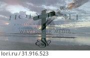 Cross in the shore. Стоковое видео, агентство Wavebreak Media / Фотобанк Лори