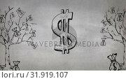 Купить «Sketch of dollar sign», видеоролик № 31919107, снято 13 февраля 2019 г. (c) Wavebreak Media / Фотобанк Лори