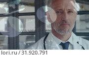 Купить «Thoughtful caucasian doctor with grafic animation on foreground», видеоролик № 31920791, снято 5 марта 2019 г. (c) Wavebreak Media / Фотобанк Лори