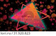 Купить «Animation of colorful triangle against bubbles effect», видеоролик № 31920823, снято 5 марта 2019 г. (c) Wavebreak Media / Фотобанк Лори