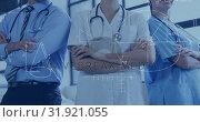 Купить «Medical practitioners and mathematical equations 4k», видеоролик № 31921055, снято 5 марта 2019 г. (c) Wavebreak Media / Фотобанк Лори
