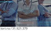 Купить «Medical team 4k», видеоролик № 31921379, снято 5 марта 2019 г. (c) Wavebreak Media / Фотобанк Лори
