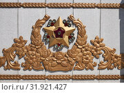 Купить «Mausoleum. Pyongyang, North Korea», фото № 31921427, снято 2 мая 2019 г. (c) Знаменский Олег / Фотобанк Лори