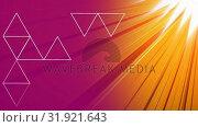Купить «Digitally generated animation with white triangle against sunbeams in background», видеоролик № 31921643, снято 5 марта 2019 г. (c) Wavebreak Media / Фотобанк Лори
