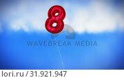 Купить «Red colored balloon in the form of eight», видеоролик № 31921947, снято 5 марта 2019 г. (c) Wavebreak Media / Фотобанк Лори