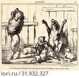Купить «Honoré Daumier (French, 1808 - 1879). Une famille qui vient d'apprendre qu'il est encore question d'éstablir un impot sur les chiens, 1855. From Actualités...», фото № 31932327, снято 16 июля 2013 г. (c) age Fotostock / Фотобанк Лори