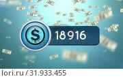 Купить «Increasing dollar amount», видеоролик № 31933455, снято 26 марта 2019 г. (c) Wavebreak Media / Фотобанк Лори