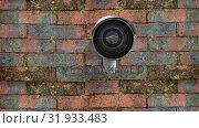 Купить «Surveillance camera», видеоролик № 31933483, снято 26 марта 2019 г. (c) Wavebreak Media / Фотобанк Лори