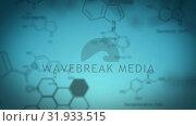 Купить «Chemical structures», видеоролик № 31933515, снято 26 марта 2019 г. (c) Wavebreak Media / Фотобанк Лори
