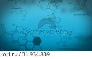 Купить «Blue background with chemical equations», видеоролик № 31934839, снято 26 марта 2019 г. (c) Wavebreak Media / Фотобанк Лори