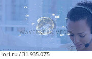 Купить «Call centre male and female agents working », видеоролик № 31935075, снято 5 апреля 2019 г. (c) Wavebreak Media / Фотобанк Лори