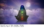 Купить «Silhouette of a woman meditating on the sky», видеоролик № 31935735, снято 17 апреля 2019 г. (c) Wavebreak Media / Фотобанк Лори