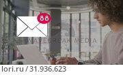 Купить «Hispanic man checking his cellphone 4k», видеоролик № 31936623, снято 17 апреля 2019 г. (c) Wavebreak Media / Фотобанк Лори