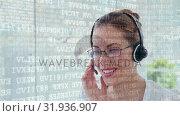 Купить «Call centre agent wearing glasses and interface codes», видеоролик № 31936907, снято 5 апреля 2019 г. (c) Wavebreak Media / Фотобанк Лори