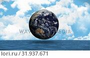 Купить «Earth, sky and sea», видеоролик № 31937671, снято 30 апреля 2019 г. (c) Wavebreak Media / Фотобанк Лори