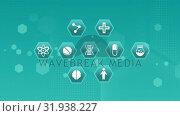 Medical science symbols. Стоковое видео, агентство Wavebreak Media / Фотобанк Лори