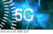 Купить «5G written in the middle of a futuristic circles», видеоролик № 31939127, снято 8 мая 2019 г. (c) Wavebreak Media / Фотобанк Лори