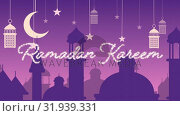 Купить «Glittery Ramadan Kareem greeting with mosques and lanterns with moon and stars», видеоролик № 31939331, снято 22 мая 2019 г. (c) Wavebreak Media / Фотобанк Лори