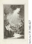 Купить «Allegory of the true faith, Jan Caspar Philips, 1766», фото № 31940427, снято 3 декабря 2014 г. (c) age Fotostock / Фотобанк Лори