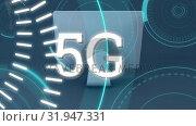 Купить «Monitor and 5G written in the middle of a futuristic circles», видеоролик № 31947331, снято 8 мая 2019 г. (c) Wavebreak Media / Фотобанк Лори