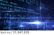 Купить «Graphs and equations with geometric shapes», видеоролик № 31947839, снято 24 мая 2019 г. (c) Wavebreak Media / Фотобанк Лори