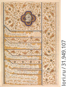 Купить «Firman of Muhammad Shah Qajar, dated A.H. 1250/A.D. 1835, Made in Iran, Ink, opaque watercolor, and gold on paper, H. 16 1/2 in. (41.9 cm), Codices, In...», фото № 31949107, снято 27 апреля 2017 г. (c) age Fotostock / Фотобанк Лори
