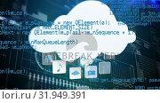Купить «Cloud storage statistics», видеоролик № 31949391, снято 24 мая 2019 г. (c) Wavebreak Media / Фотобанк Лори
