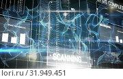 Купить «Digital interface with program codes, graphs, world map, and different graphics.», видеоролик № 31949451, снято 24 мая 2019 г. (c) Wavebreak Media / Фотобанк Лори