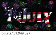Купить «4th of July text and fireworks», видеоролик № 31949527, снято 24 мая 2019 г. (c) Wavebreak Media / Фотобанк Лори