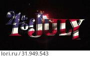 Купить «4th of July text and American flag with sparkle», видеоролик № 31949543, снято 24 мая 2019 г. (c) Wavebreak Media / Фотобанк Лори