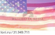 Купить «American flag and the sky», видеоролик № 31949711, снято 24 мая 2019 г. (c) Wavebreak Media / Фотобанк Лори