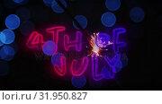 Купить «4th of July text and a sparkle», видеоролик № 31950827, снято 11 июня 2019 г. (c) Wavebreak Media / Фотобанк Лори