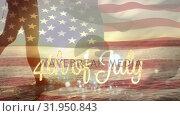 Купить «Woman walking by the beach and the American flag and a 4th of July text», видеоролик № 31950843, снято 11 июня 2019 г. (c) Wavebreak Media / Фотобанк Лори