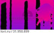 Купить «Pink and purple paint drips on black», видеоролик № 31950899, снято 13 июня 2019 г. (c) Wavebreak Media / Фотобанк Лори