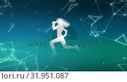 Купить «Illustration of a running woman», видеоролик № 31951087, снято 24 мая 2019 г. (c) Wavebreak Media / Фотобанк Лори