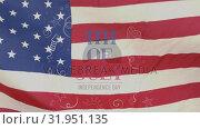 Купить «4th of July text and American flag», видеоролик № 31951135, снято 24 мая 2019 г. (c) Wavebreak Media / Фотобанк Лори