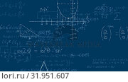 Купить «Mathematical equations and geometric illustrations », видеоролик № 31951607, снято 14 июня 2019 г. (c) Wavebreak Media / Фотобанк Лори