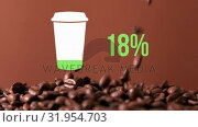 Купить «Coffee cup and numbers filling up with colour», видеоролик № 31954703, снято 10 июля 2019 г. (c) Wavebreak Media / Фотобанк Лори