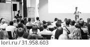 Купить «Male business speaker giving a talk at business conference event.», фото № 31958603, снято 15 июня 2018 г. (c) Matej Kastelic / Фотобанк Лори