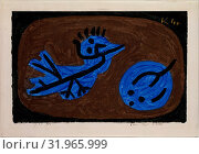 Blue-Bird-Pumpkin, 1939, Gouache on paper mounted on cardboard, 13 1/2 × 19 3/8 in. (34.3 × 49.2 cm), Drawings, Paul Klee (German (born Switzerland), Münchenbuchsee 1879–1940 Muralto-Locarno) (2017 год). Редакционное фото, фотограф © Copyright Artokoloro Quint Lox Limited / age Fotostock / Фотобанк Лори