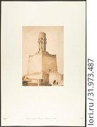 Minaret occidental de la Mosqée du Khalif Hakem, au Kaire, January 9, 1850, Salted paper print from paper negative, Image: 8 7/8 × 6 1/8 in. (22.5 Ã... (2017 год). Редакционное фото, фотограф © Copyright Artokoloro Quint Lox Limited / age Fotostock / Фотобанк Лори