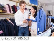 Купить «Young customers selecting jacket», фото № 31985603, снято 24 октября 2016 г. (c) Яков Филимонов / Фотобанк Лори